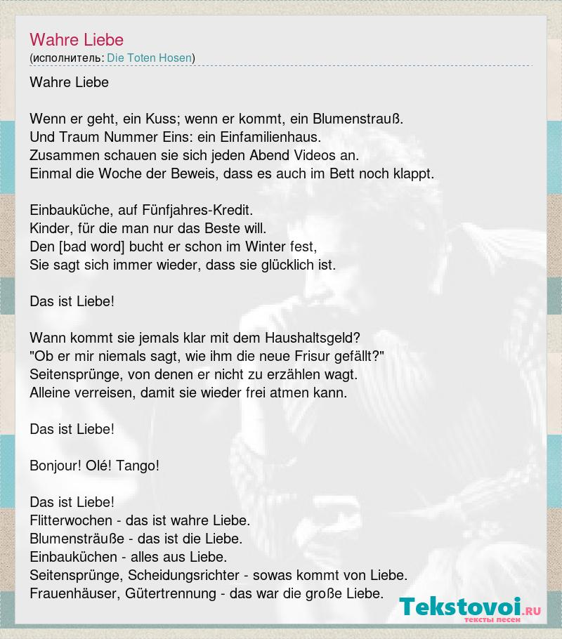 Die Toten Hosen Wahre Liebe слова песни