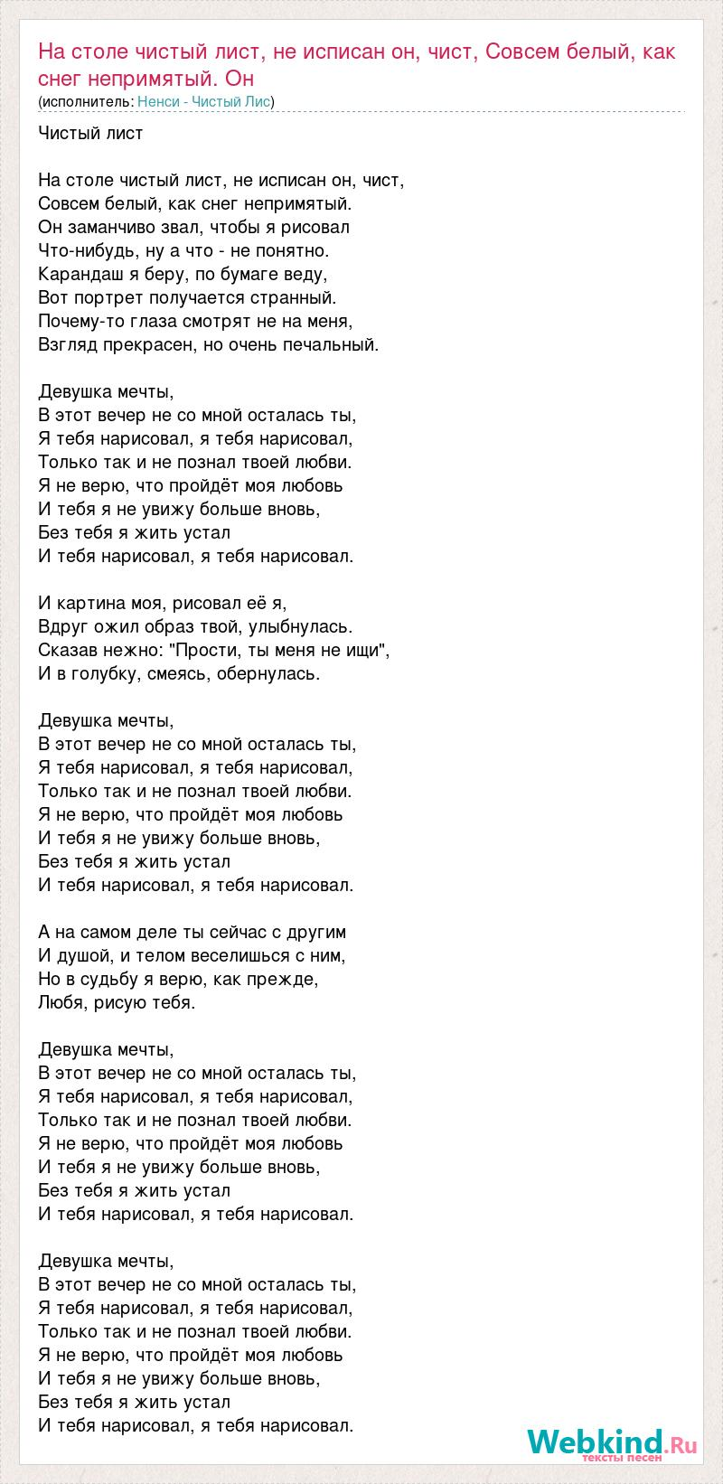ispisannie-tela-devushki-porno-unizili-i-snyali-trusi-zreloy