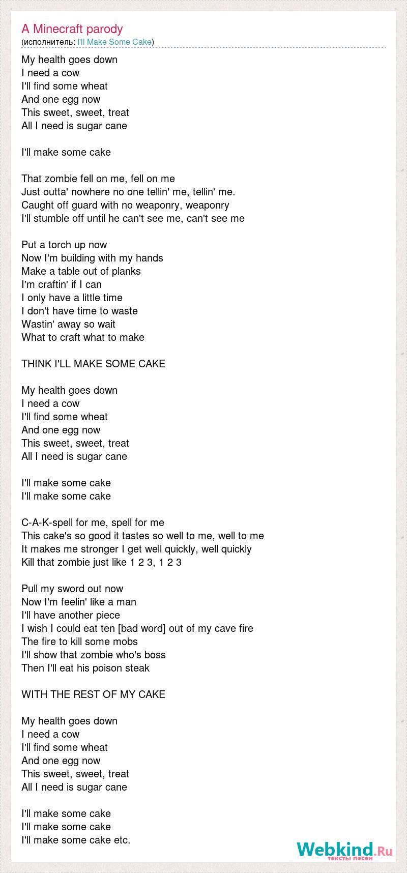 I'll Make Some Cake: A Minecraft parody слова песни