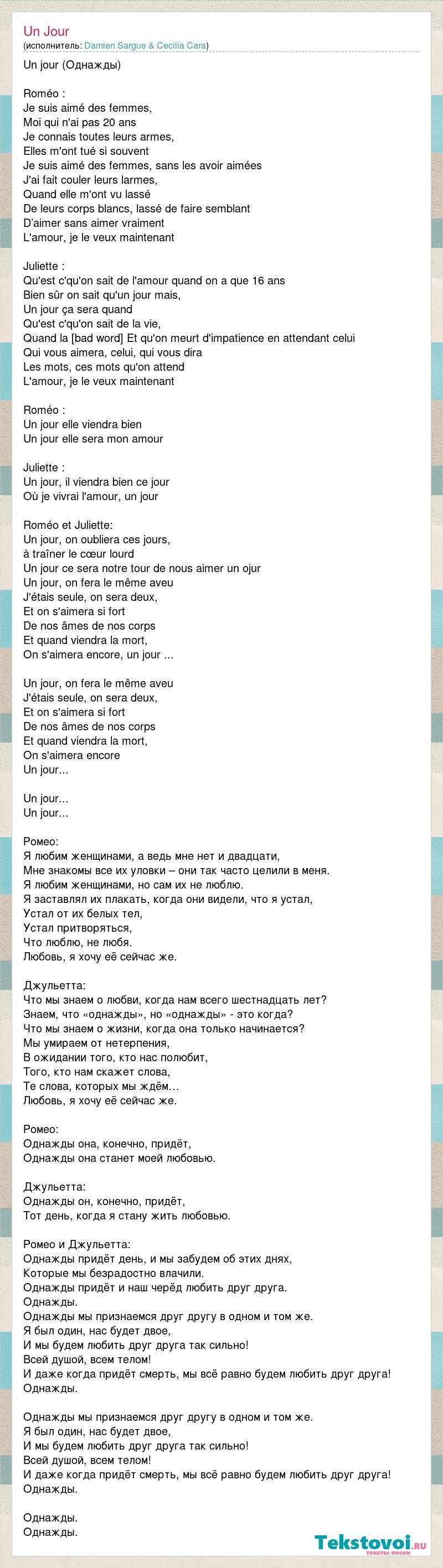 Femme bien qui fait l amour [PUNIQRANDLINE-(au-dating-names.txt) 53