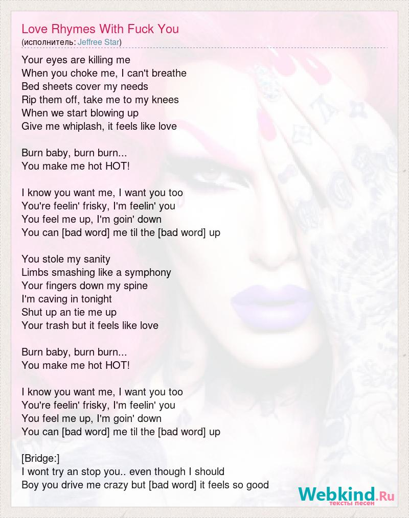 Star love fuck Jeffree you with rhymes