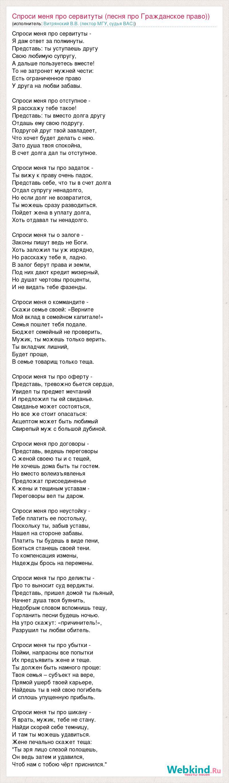 dal-drugu-svoyu-podrugu-goryachiy