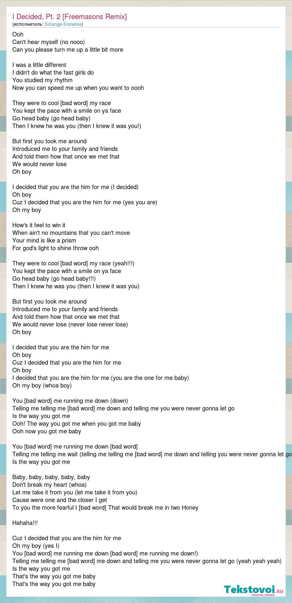 Solange Knowles: I Decided, Pt  2 [Freemasons Remix] слова песни
