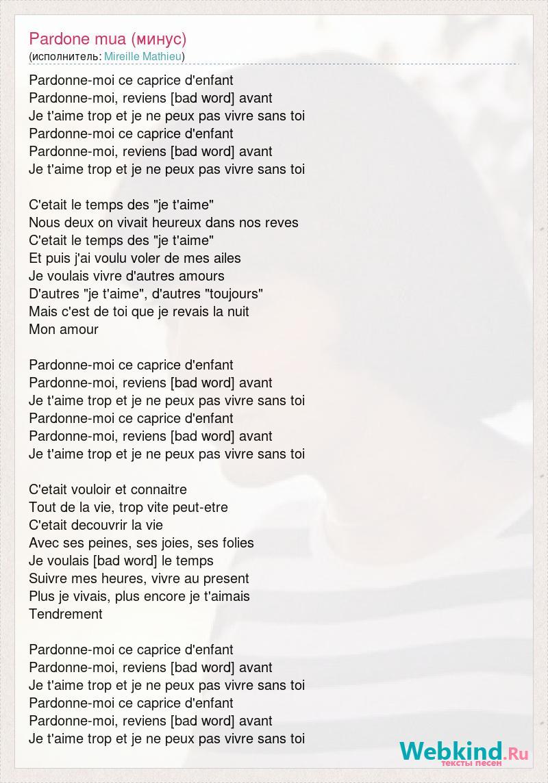 Mireille Mathieu Pardone Mua минус слова песни