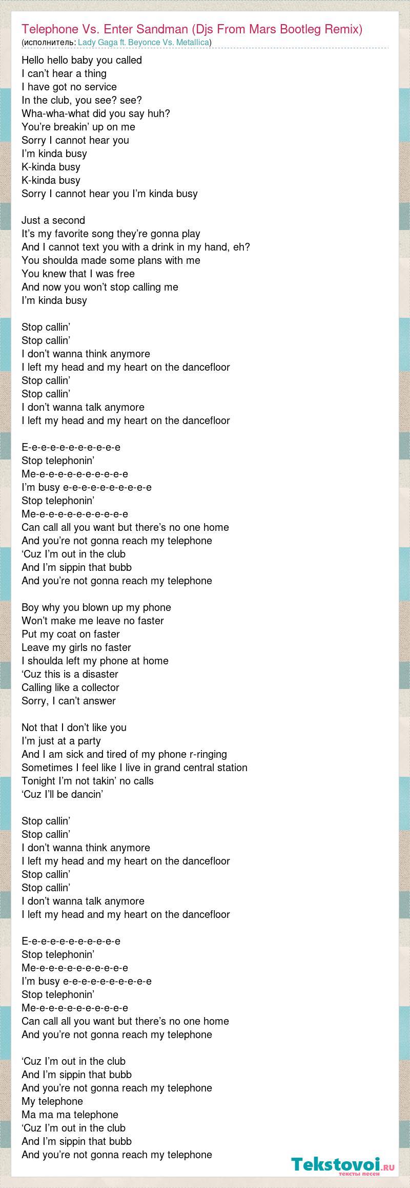 Lady Gaga ft  Beyonce Vs  Metallica: Telephone Vs  Enter Sandman