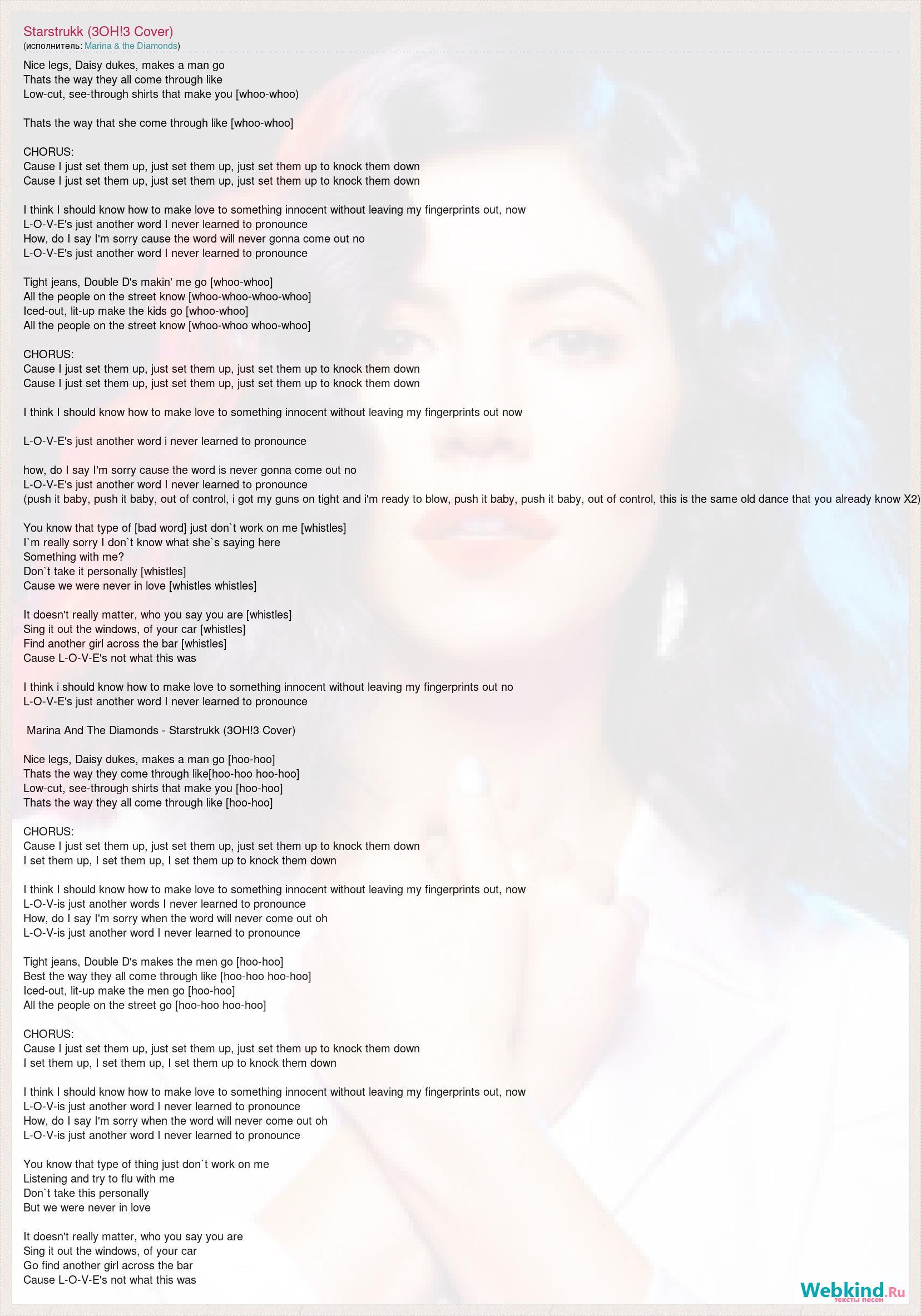 advanced lyrics search