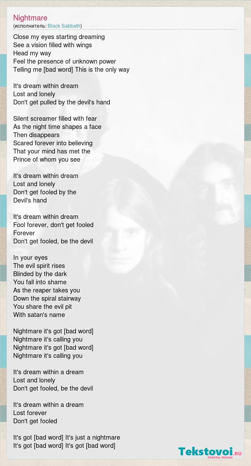 Black Sabbath: Nightmare слова песни
