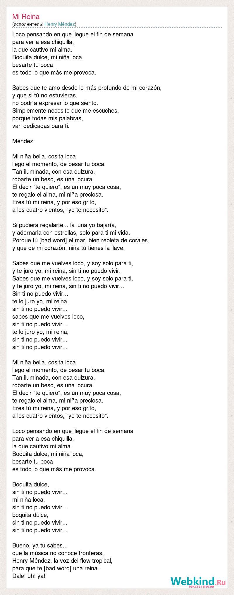 Henry Méndez Mi Reina слова песни