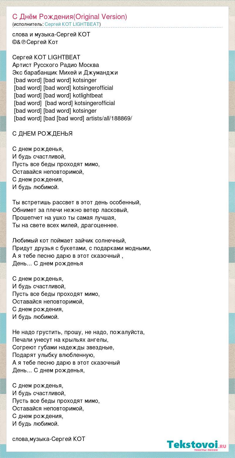 Инструкция по эксплуатации лебедок 35