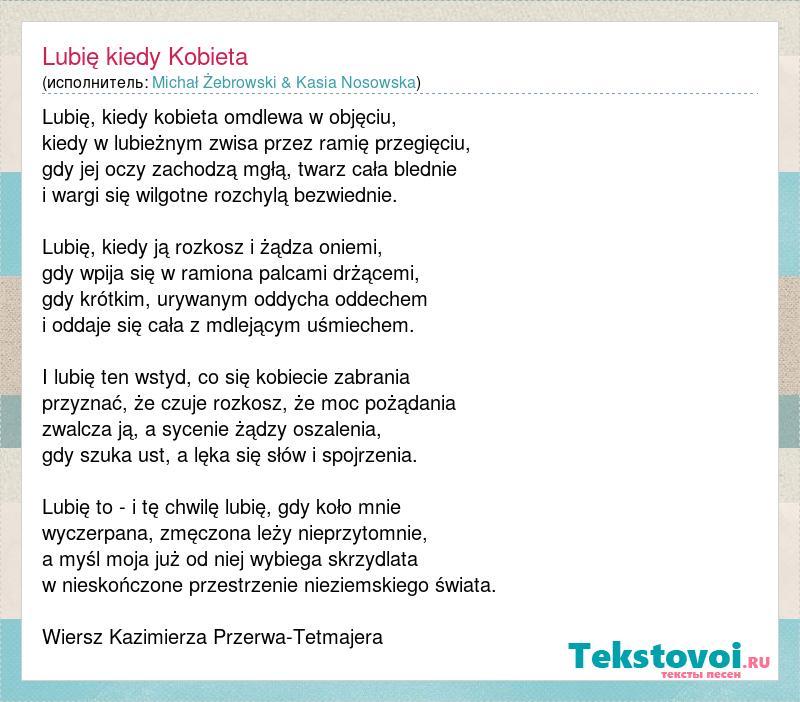 Michał żebrowski Kasia Nosowska Lubię Kiedy Kobieta слова
