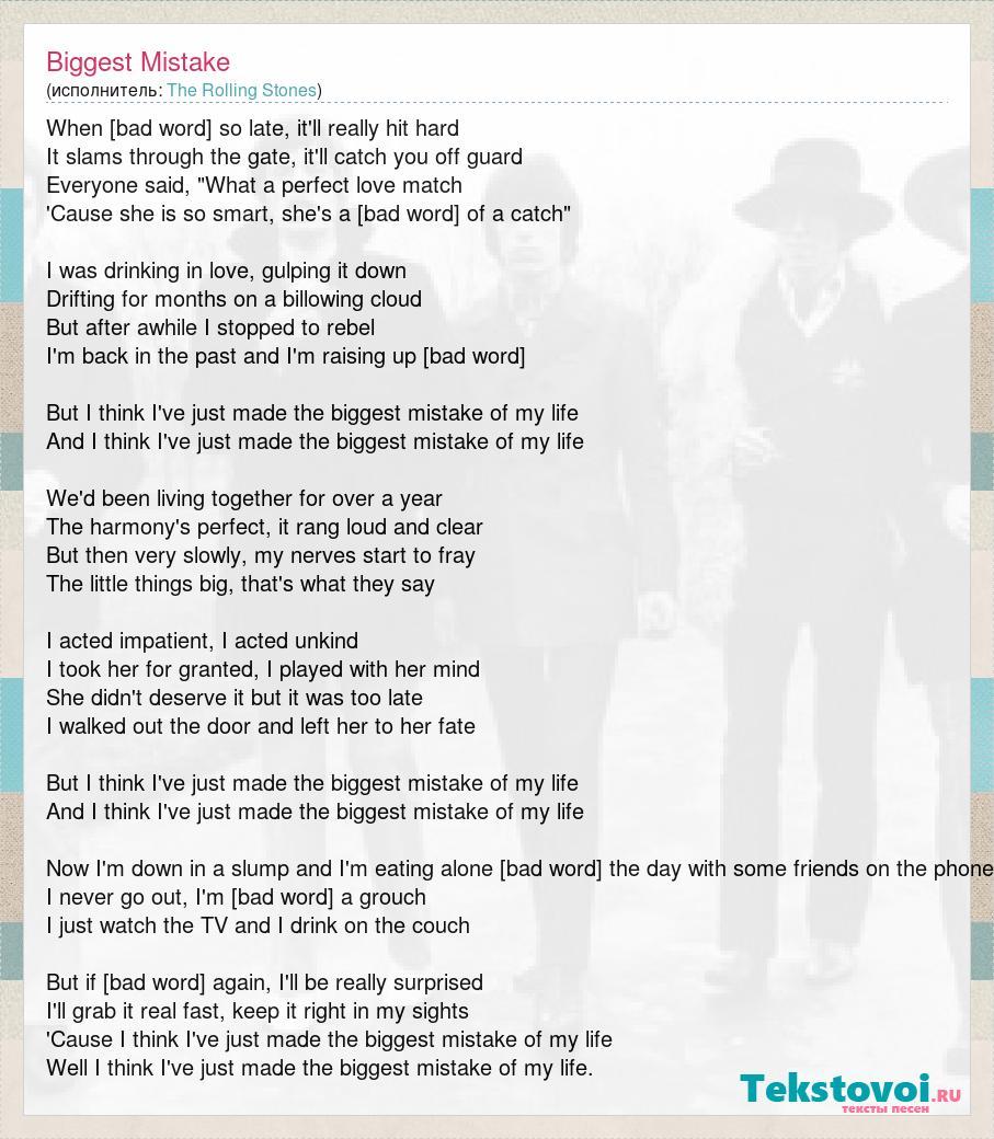 The Rolling Stones: Biggest Mistake слова песни