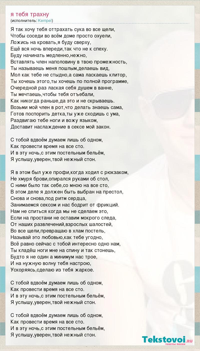 pesnya-ti-moya-suchka