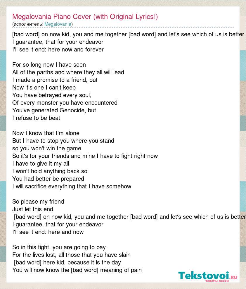 Megalovania lyrics cover