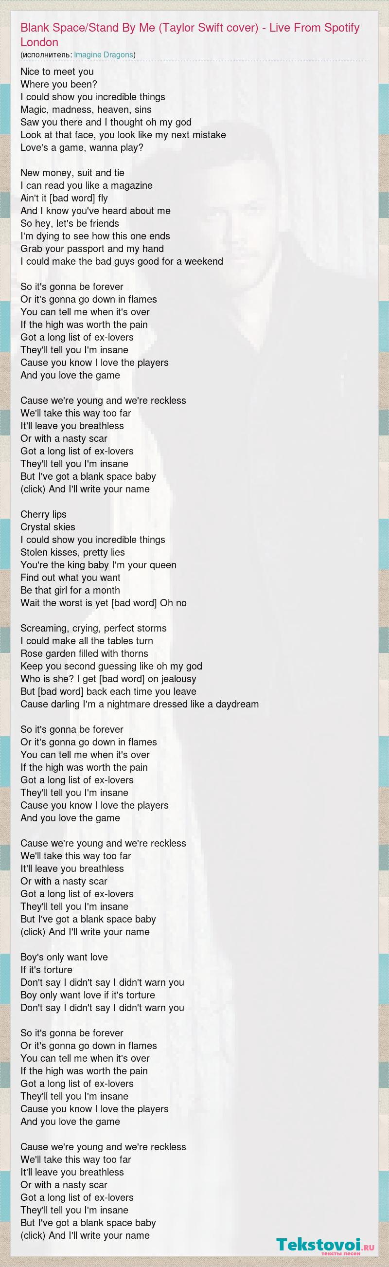 Imagine Dragons: Blank Space/Stand By Me (Taylor Swift cover
