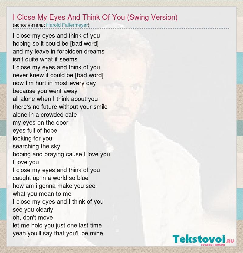 Песню close my eyes