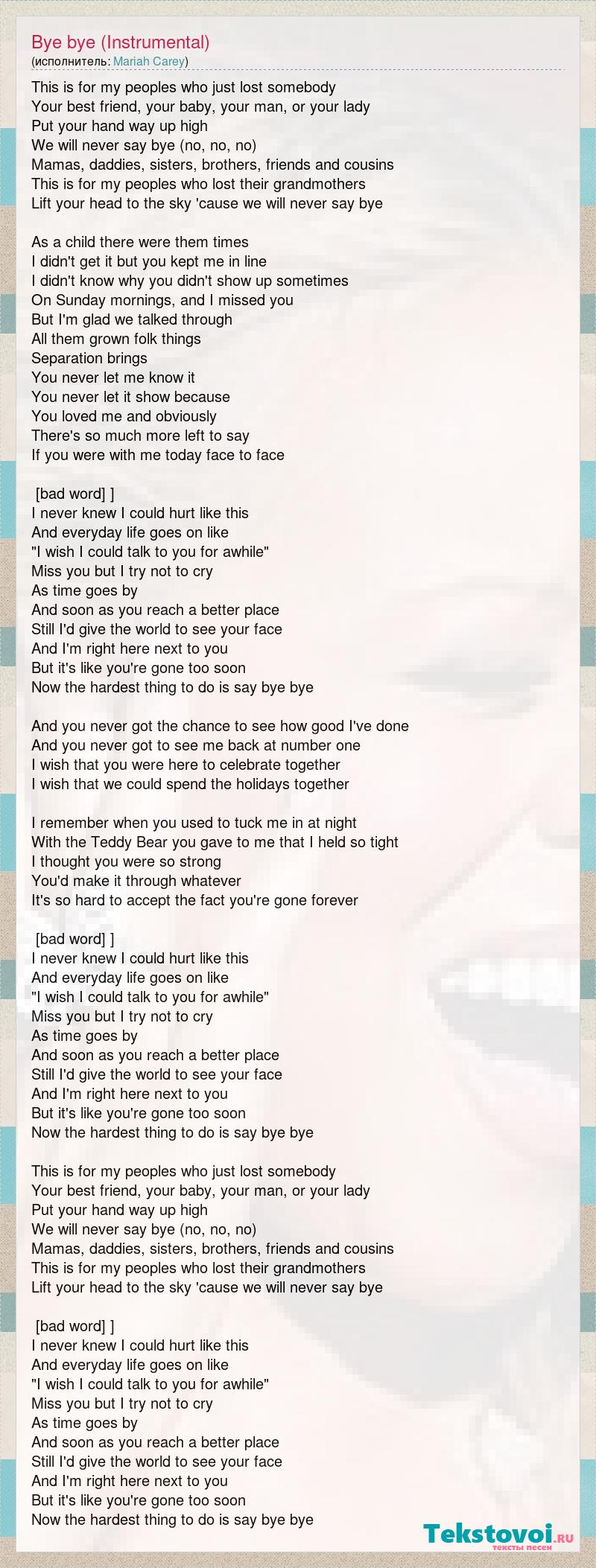 Mariah Carey: Bye bye (Instrumental) слова песни