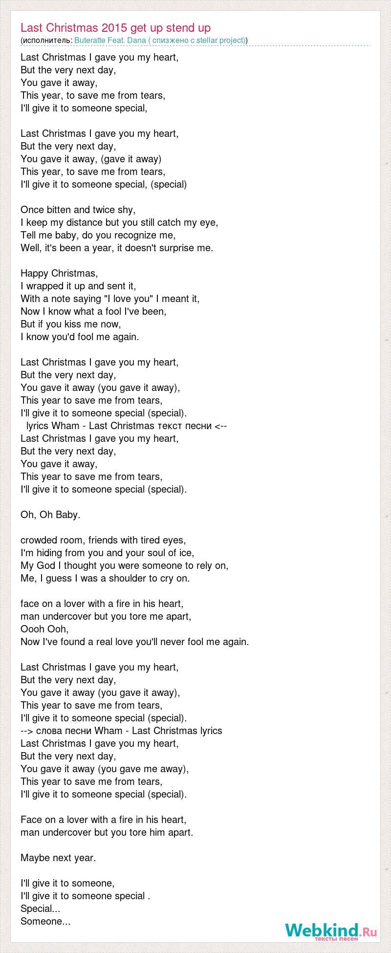 - Wham Last Christmas Lyrics