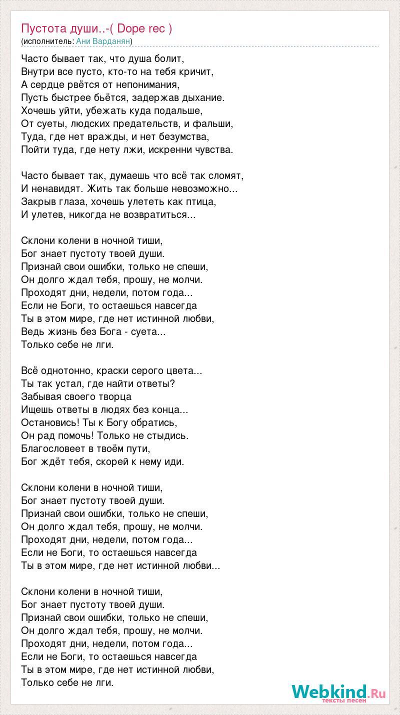 Шансон, красивые, песни, для, души, песни, о любви 2016 скачать mp3.