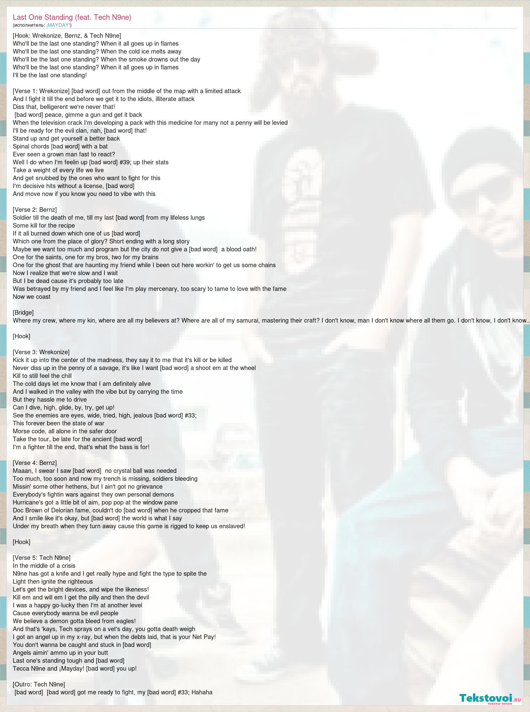 MAYDAY!: Last One Standing (feat  Tech N9ne) слова песни