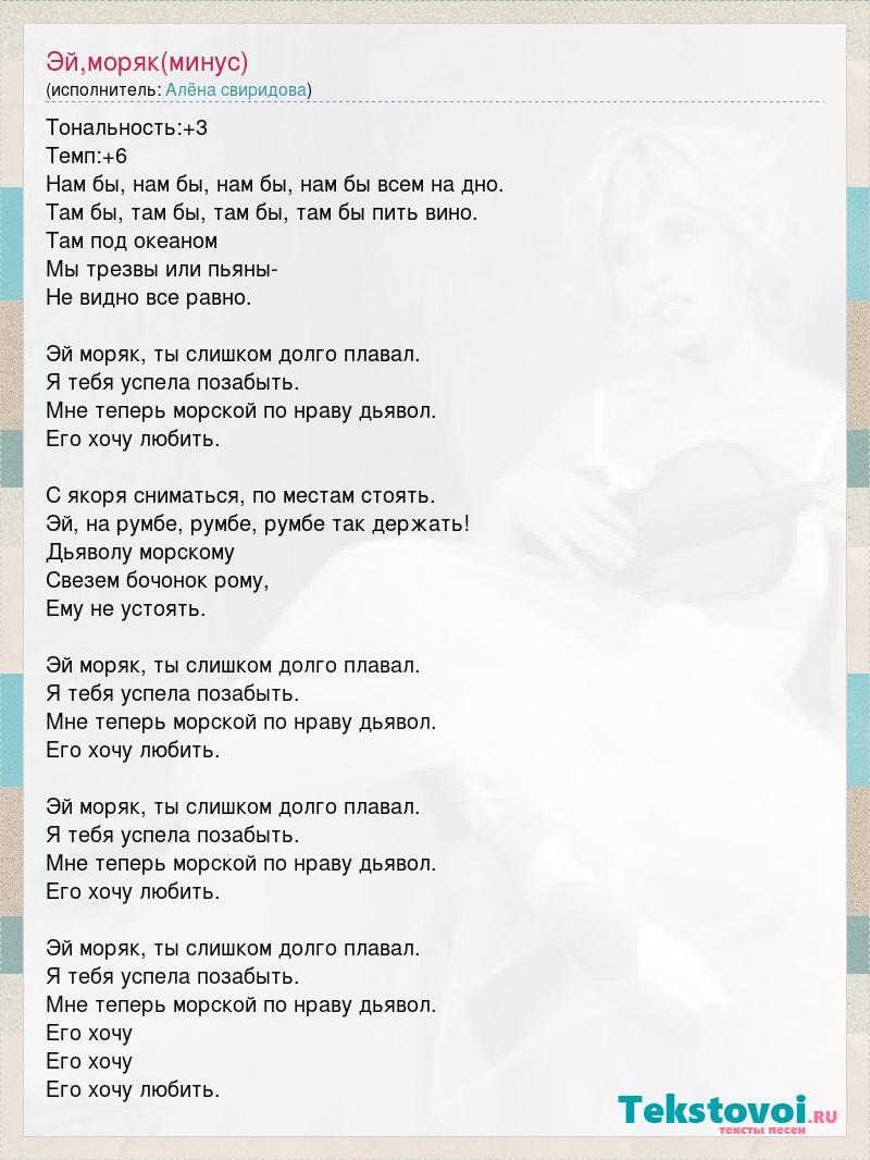 мультфильмоцитаты на ds-kapru ds-kapru - главная страница мамонтенок песня текст скачать