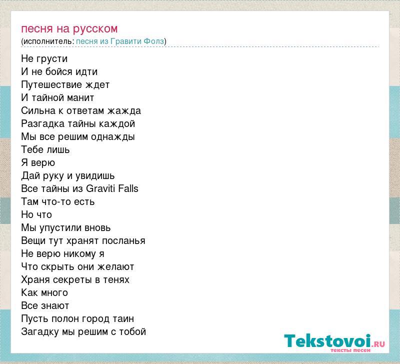 Ответы@mail. Ru: что за музыка играет в начале мультфильма
