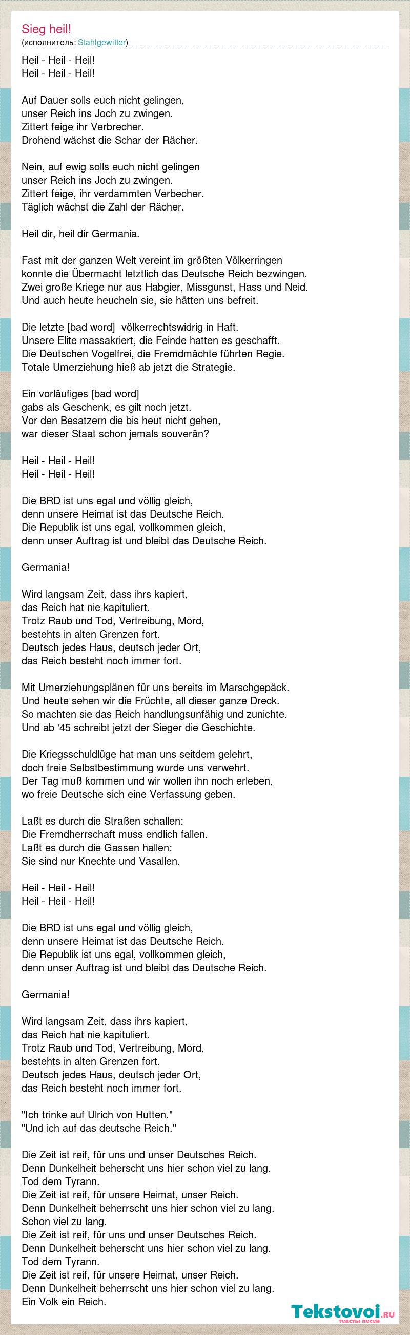 stahlgewitter auftrag deutsches reich text