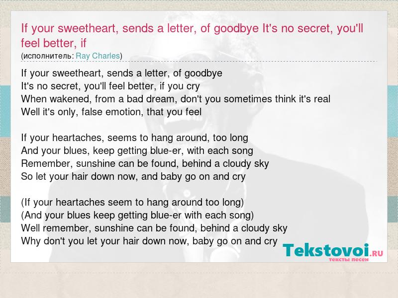 Ray Charles If your sweetheart sends a letter of goodbye Its no