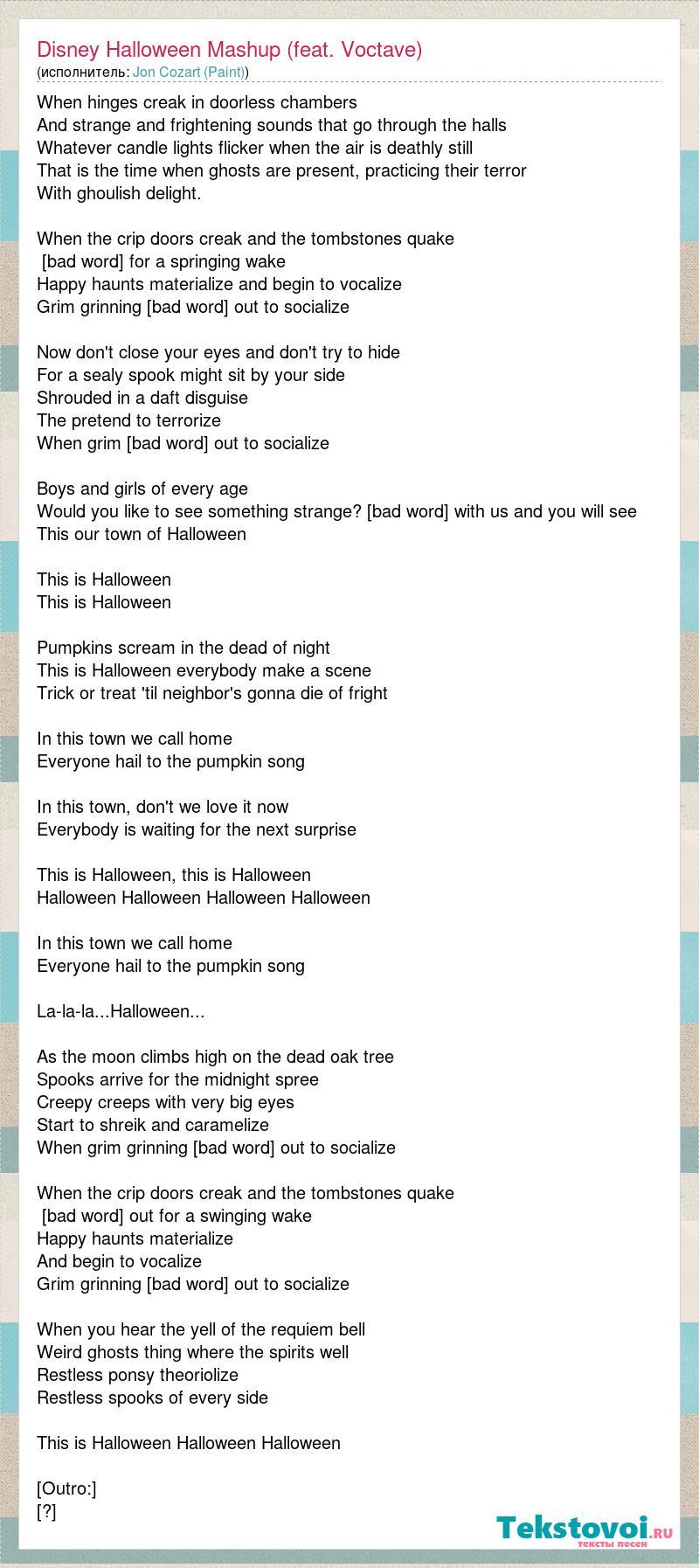 Jon Cozart (Paint): Disney Halloween Mashup (feat  Voctave