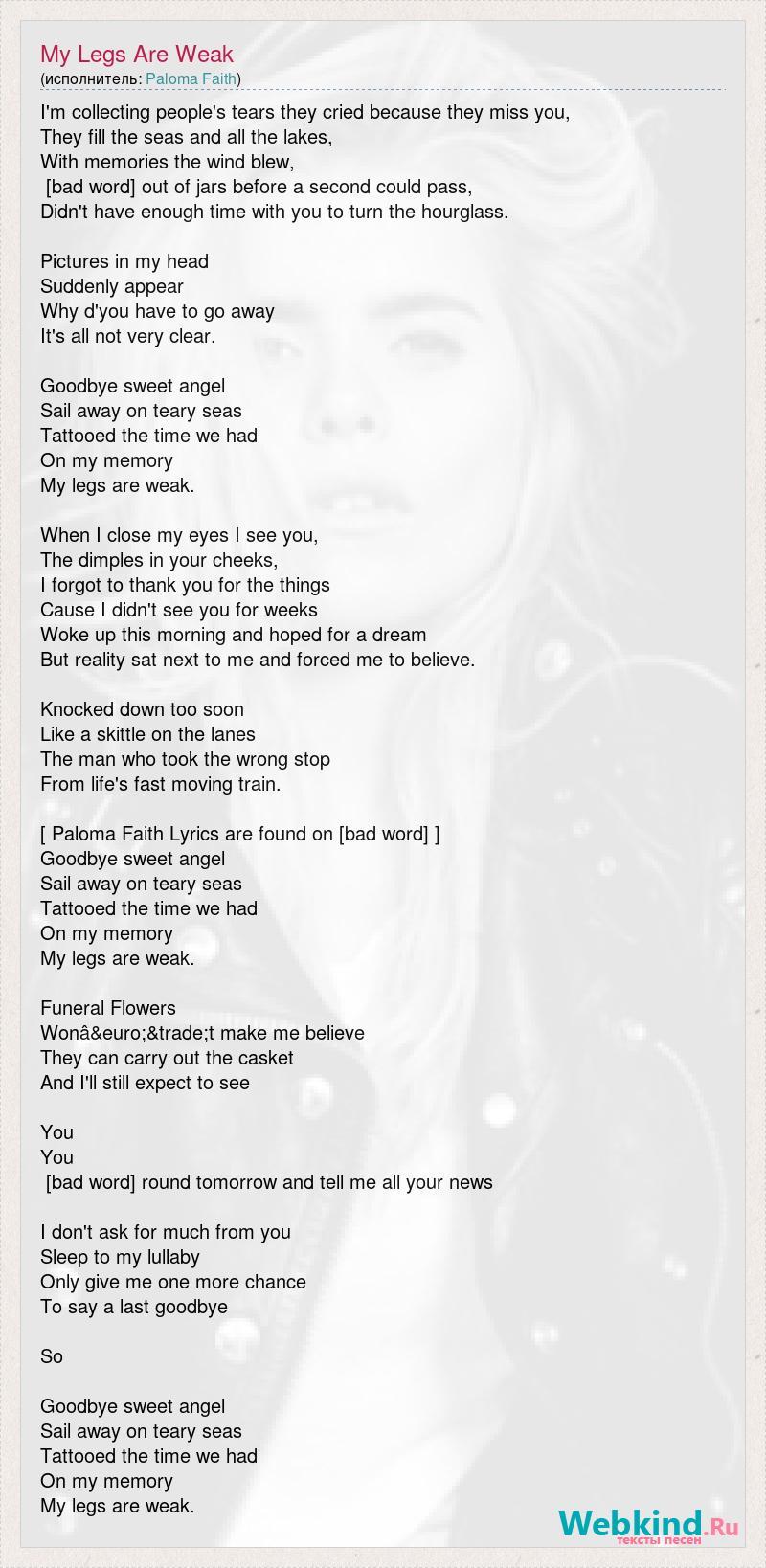 Paloma Faith: My Legs Are Weak слова песни