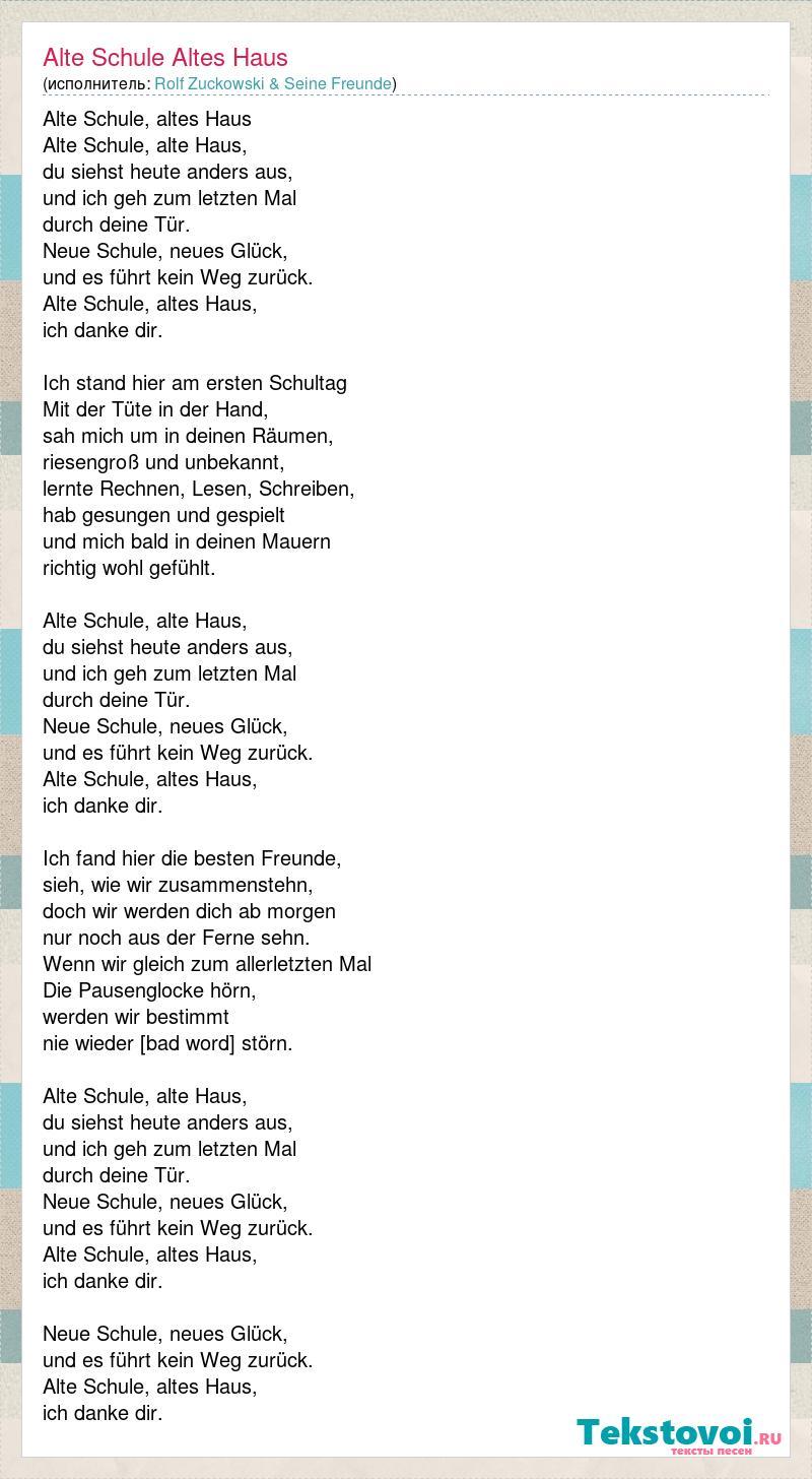 Rolf Zuckowski & Seine Freunde Alte Schule Altes Haus