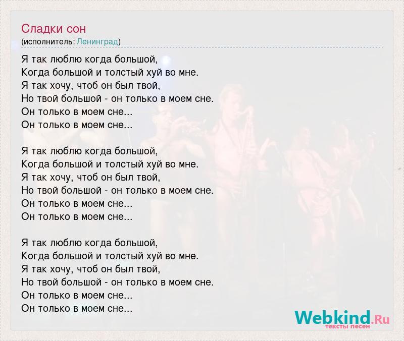devushki-hochu-bolshoy-i-tolstiy