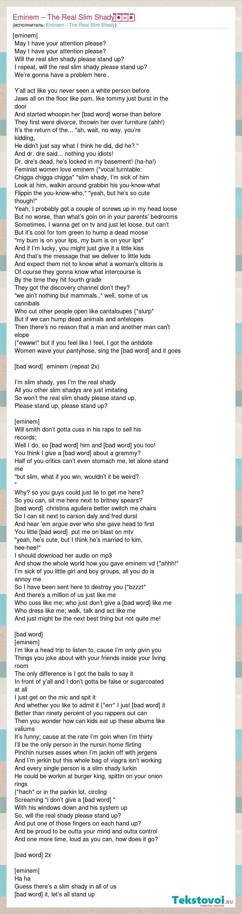 Eminem – The Real Slim Shady: Eminem – The Real Slim Shady