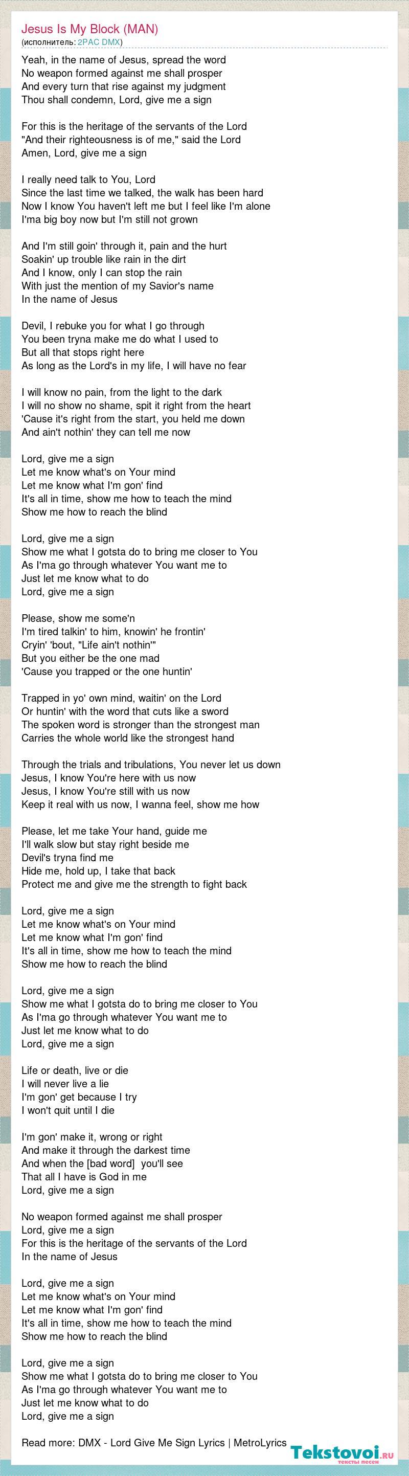 online hier großer Abverkauf gute Qualität 2PAC DMX: Jesus Is My Block (MAN) слова песни