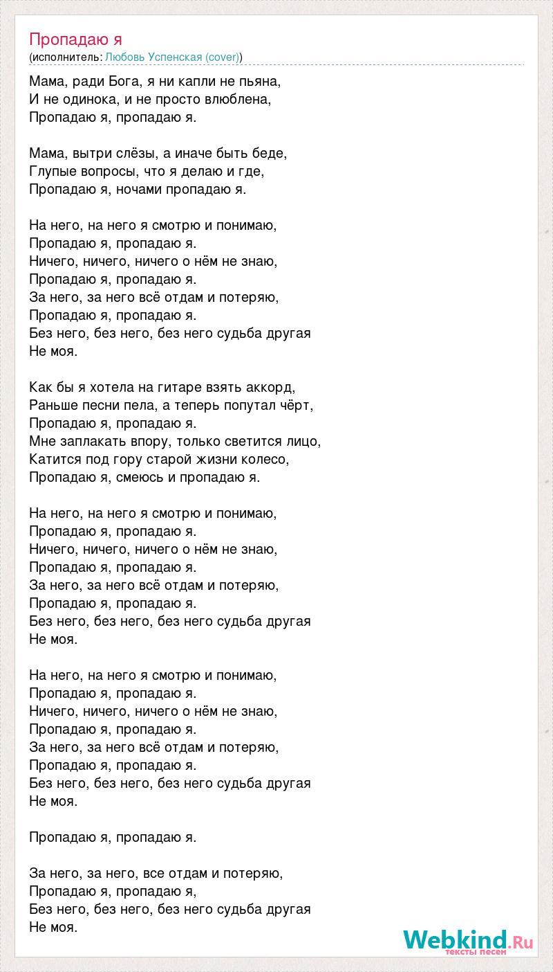 Поздравление с марта стихотворение