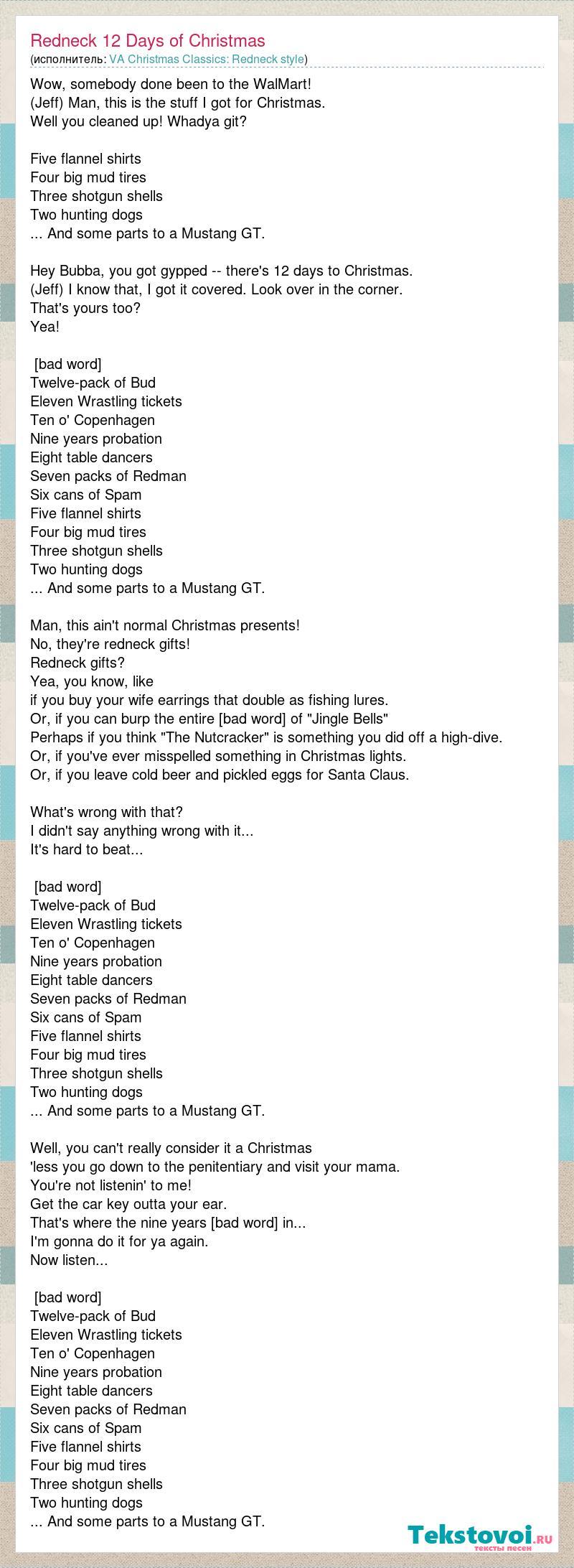 - Redneck Days Of Christmas