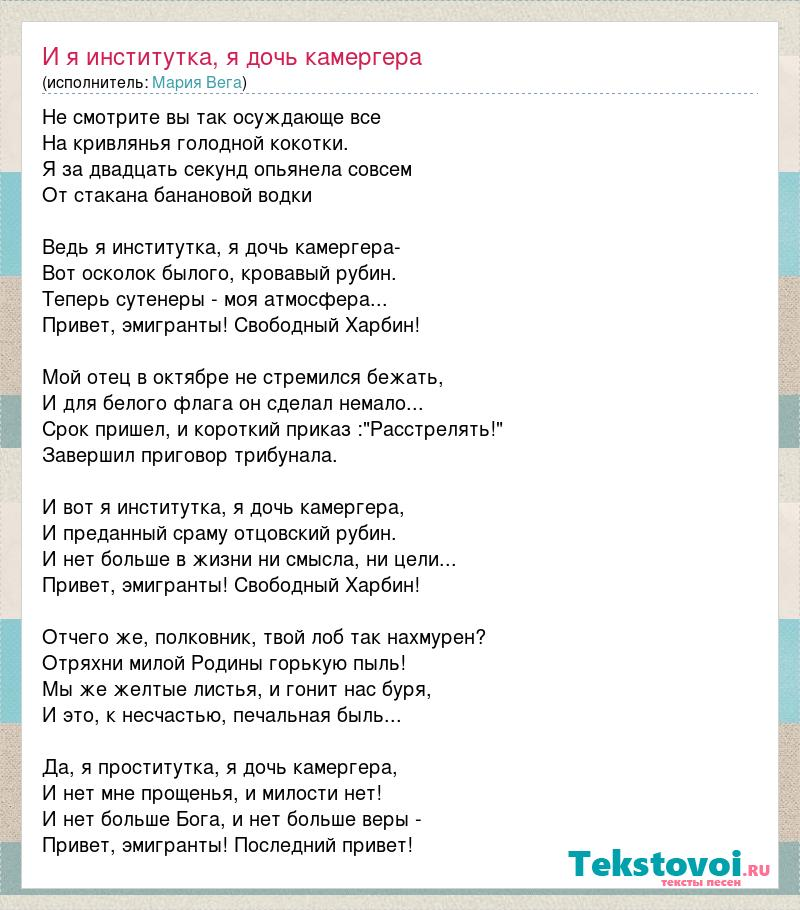 Минет на дому г воронеж от 1000р