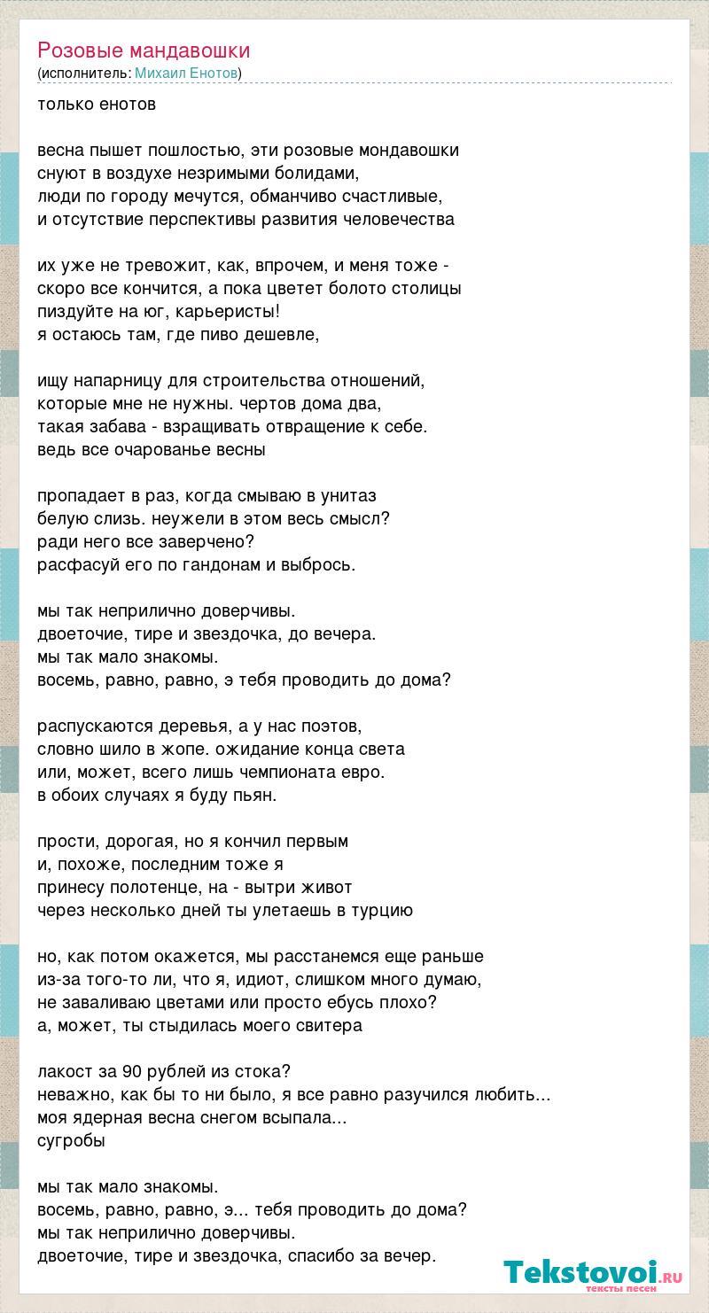 devushek-doma-ebus-foto-filmi