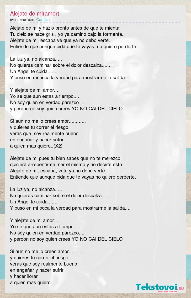 Camila Alejate De Miamor слова песни