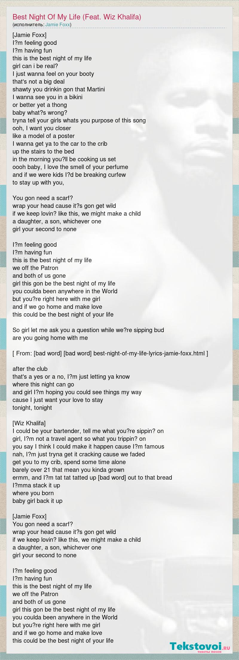 You re the best thing in my life lyrics