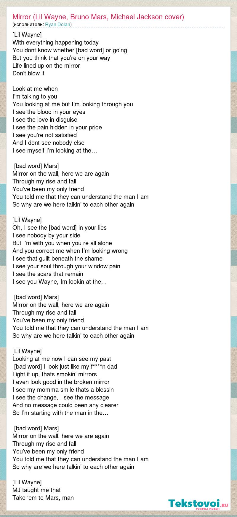 Ryan Dolan Mirror Lil Wayne Bruno Mars Michael Jackson Cover