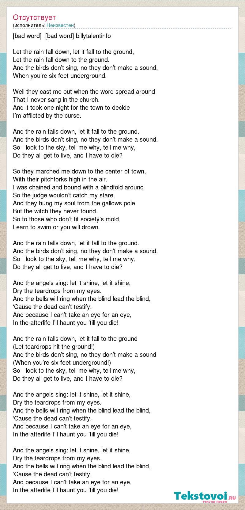 When The Angels Sing Lyrics