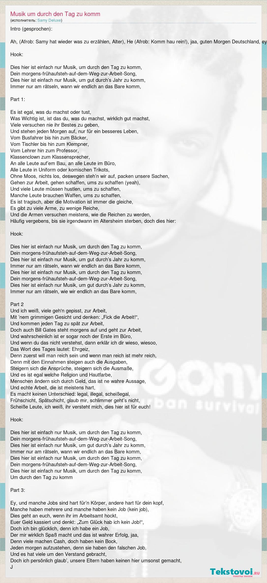 Samy Deluxe Musik Um Durch Den Tag Zu Komm слова песни
