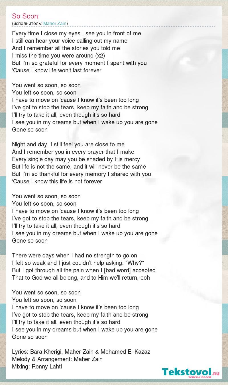Maher Zain: So Soon слова песни