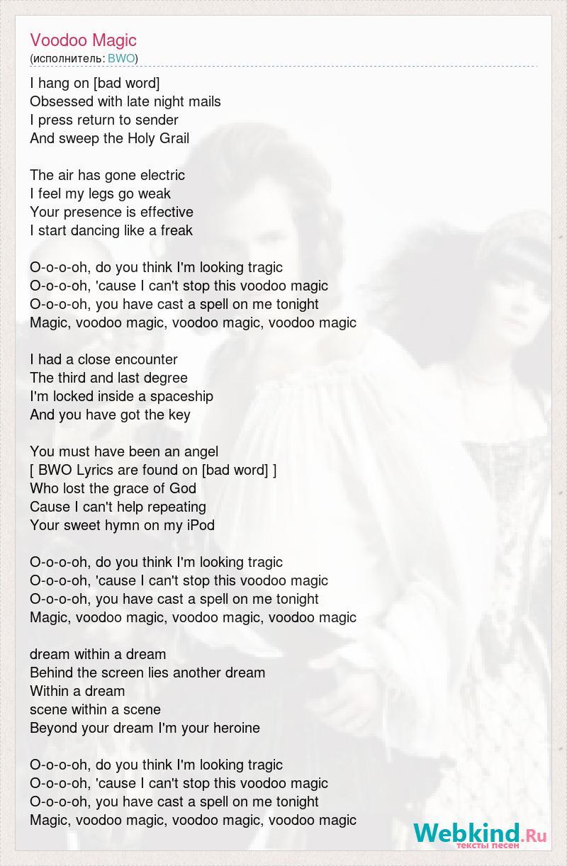 BWO: Voodoo Magic слова песни