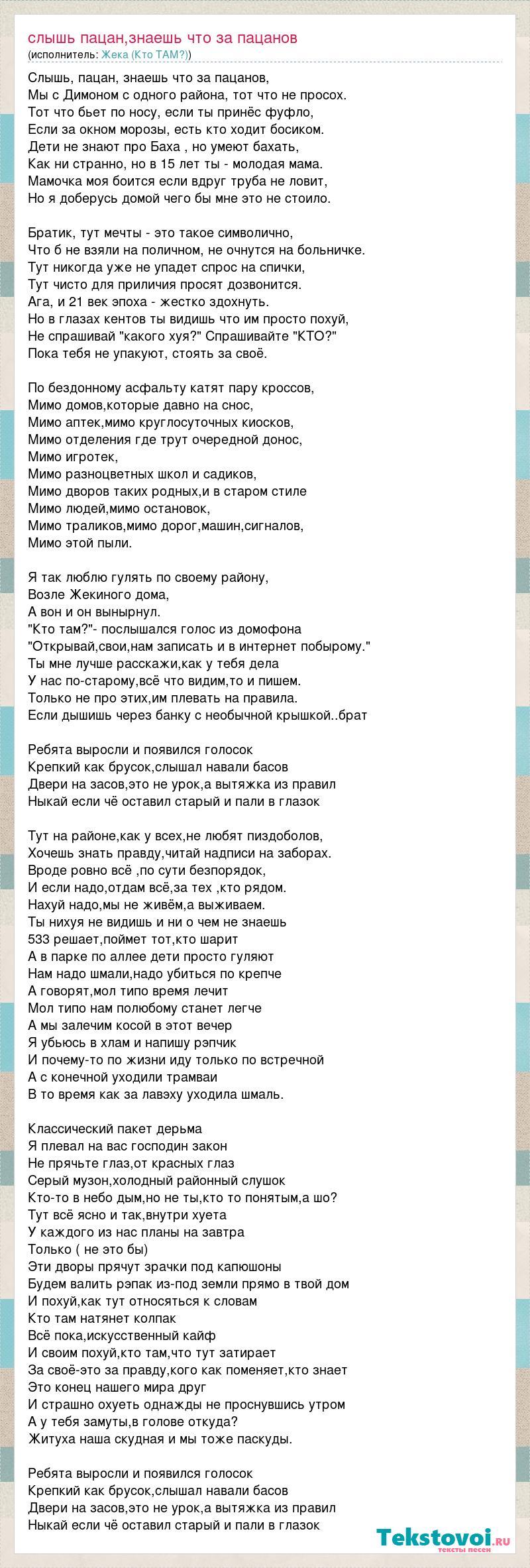 Степные дети / серии: 1-4 из 4 (дмитрий черкасов) [2012, драма.