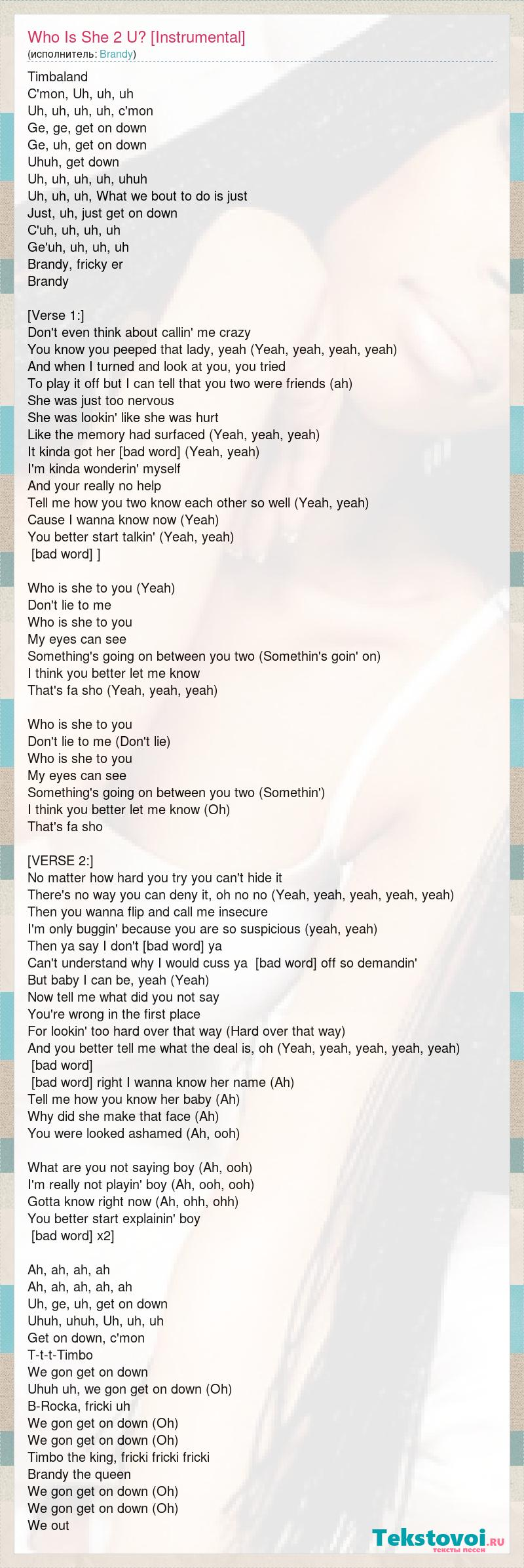 Brandy: Who Is She 2 U? [Instrumental] слова песни