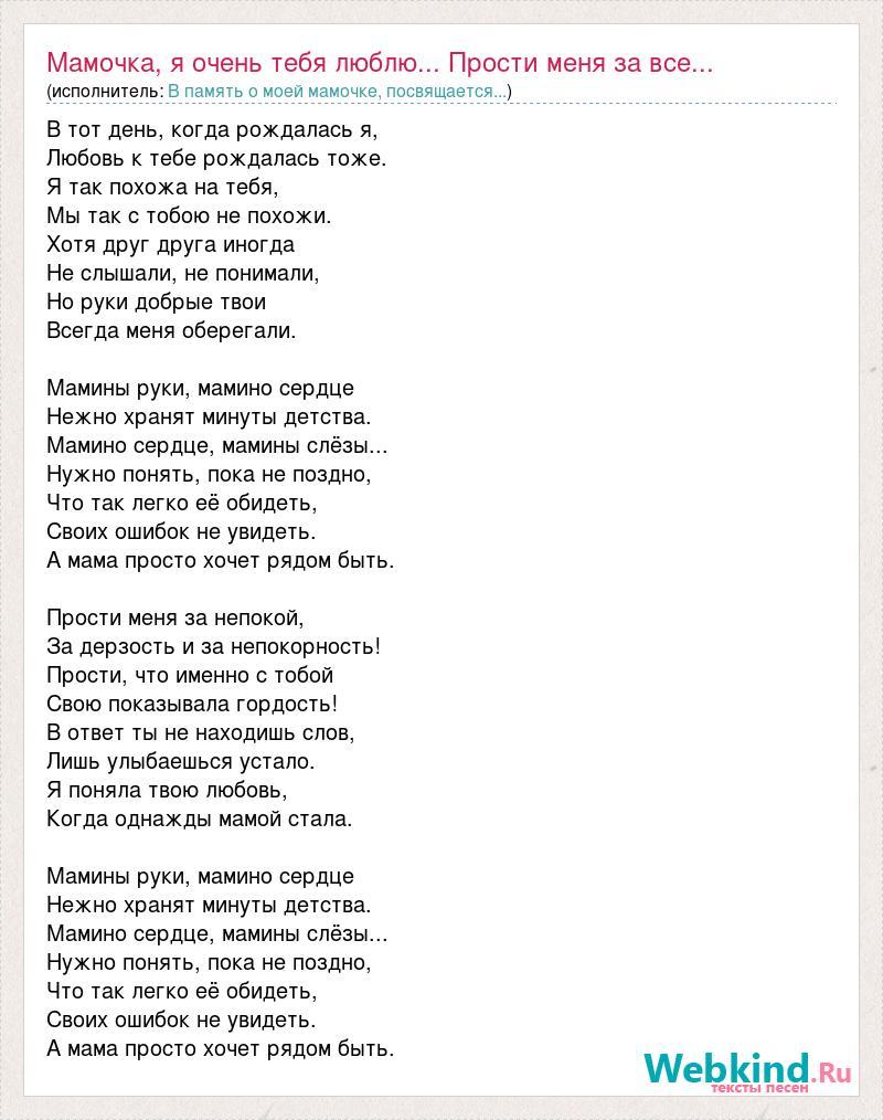 relaks-video-nezhnaya-mamochka-druga