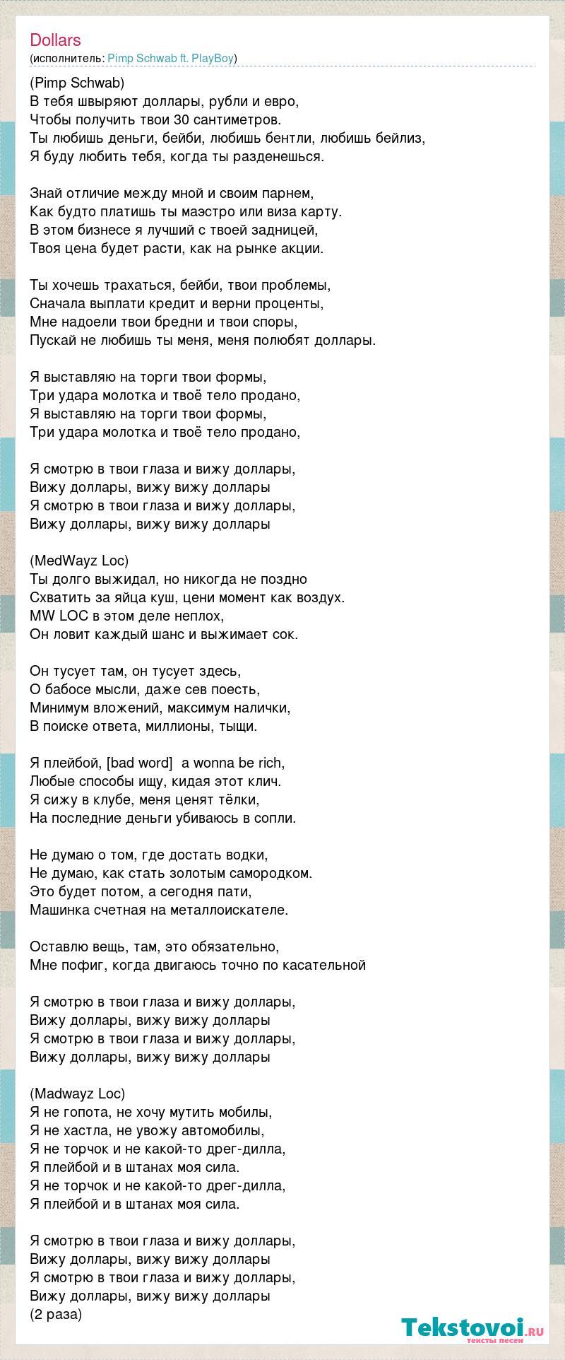 tolstaya-kto-to-trahalsya-so-svoim-tekstom-devushki