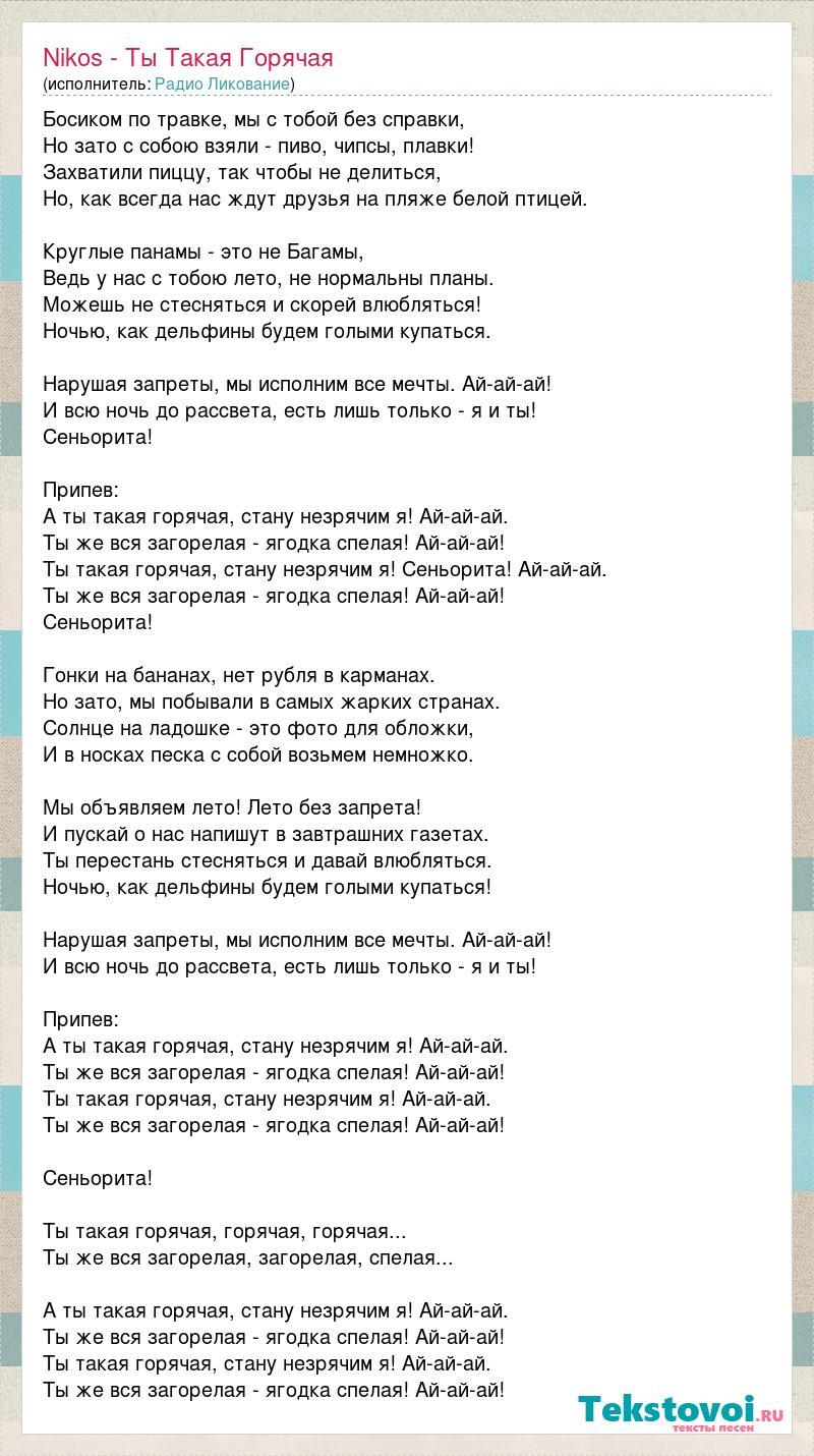 noch-na-plyazhe-ne-stesnyayas-tuchi-flauer-porno