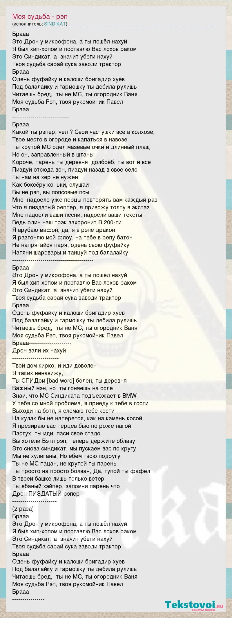 Биографии - Каталог статей - RusGerRap | 2132x800